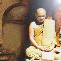 Achaan Cha meditating